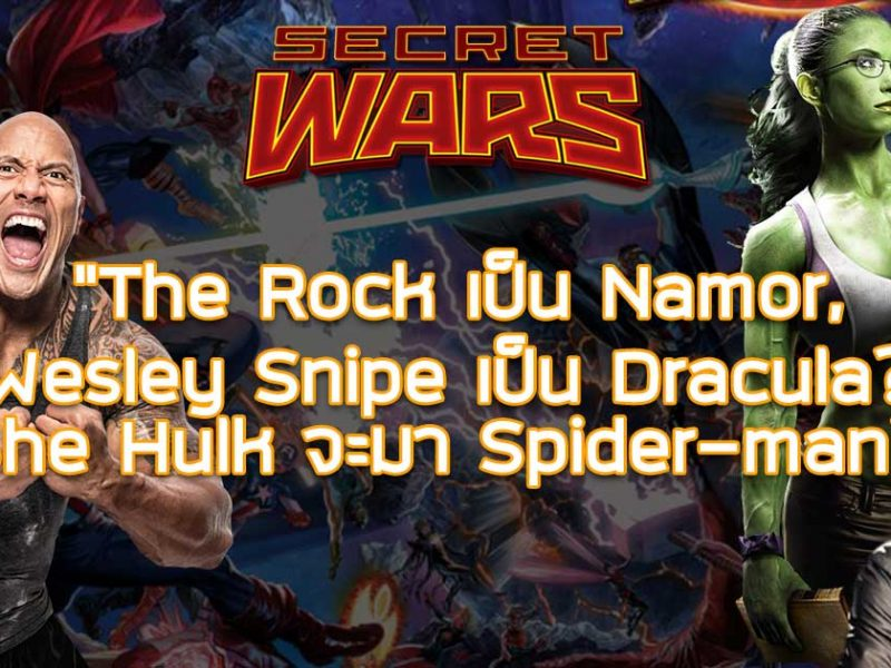 The-Rock-Namor-Secret-Wars